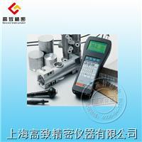 SIGMASCOPE SMP10非铁金属电导率仪 SIGMASCOPE SMP10
