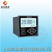 SHDD-10在線電導率儀 SHDD-10