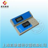 XZ-WS型污水色度仪 XZ-WS