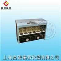 絮凝攪拌器MT-2 MT-2