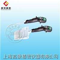 电动分配器C型 C型