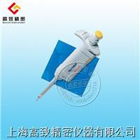 单道加样器1-10ml 1-10ml