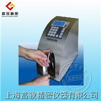 牛奶分析仪PRO 60SEC PRO 60SEC