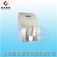 牛奶分析仪ML 50S ML 50S
