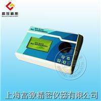 食品二氧化硫快速测定仪GDYQ-801SC2 GDYQ-801SC2