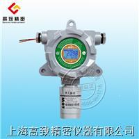 甲醛快速测定仪MOT500-CH2O MOT500-CH2O