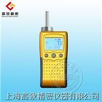 甲醛快速测定仪GD80-CH2O GD80-CH2O