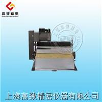 強磁磁性分離器QCF-100 QCF-100