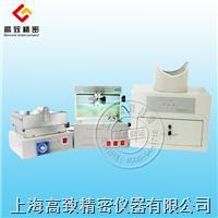 黄曲霉素检测仪HJ-3 HJ-3