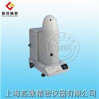 多參數水質檢測儀SC69-02C SC69-02C