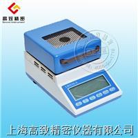 多功能红外水分仪LHS16-A LHS16-A