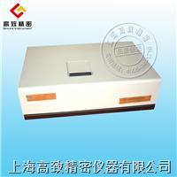 红外分光测油仪H10272 H10272