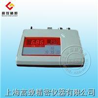 台式多用分析测定仪WED-FC-100 WED-FC-100