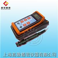 便携式溶氧测定仪HI9147 HI9147