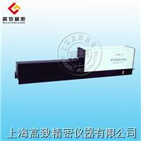 干濕二合一激光粒度分析儀LS-CWM LS-CWM