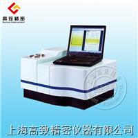 激光粒度分析儀Easysizer20 Easysizer20