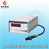 氮氧化物分析儀MEXA-720NOx MEXA-720NOx