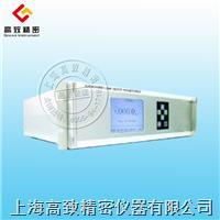 中红外激光一氧化二氮分析仪Gasboard-3010 Gasboard-3010