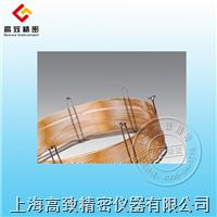 60m×0.25mm×0.20um Agilent HP-88气相毛细管柱 60m×0.25mm×0.20um Agilent HP-88
