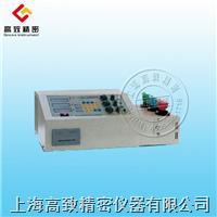 普碳鋼分析儀器QL-BS3B QL-BS3B