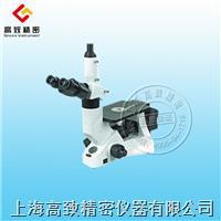 NIM-100 倒置金相显微镜 NIM-100