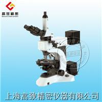 NMM-800/820 系列金相顯微鏡 NMM-800/820