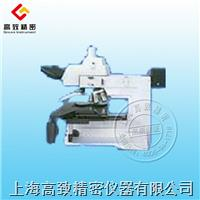 金相顯微鏡NIKON EPIPHOT TME200/TME300U NIKON EPIPHOT TME200/TME300U