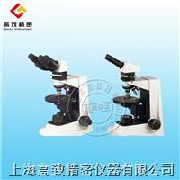 NP-400 系列偏光顯微鏡 NP-400 系列