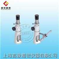 XC 系列便携式测量显微镜 XC 系列