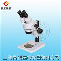 立体观察显微镜XT20 XT20