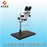 立体观察显微镜XTL-2600A XTL-2600A