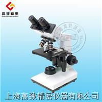 XSZ-107T 系列生物顯微鏡 XSZ-107T