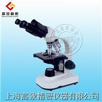 N-200M 生物顯微鏡 N-200M