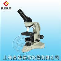 數碼生物顯微鏡PH20-DM048U PH20-DM048U