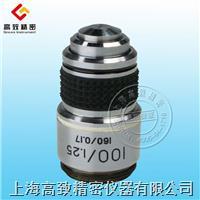 XSP-36系列生物顯微鏡配件物鏡100倍彈簧油鏡高倍 XSP-36