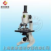 光學XSP-06-1600倍兒童學生專業生物顯微鏡非2000倍 XSP-06-1600