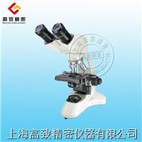 PH50系列顯微鏡 PH50系列