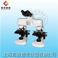 NC 系列比較顯微鏡 NC 系列