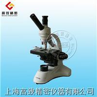 光學專業電子數碼生物顯微鏡PH50-1B43L-A可接電腦2000倍USB PH50-1B43L-A可接電腦2000倍USB