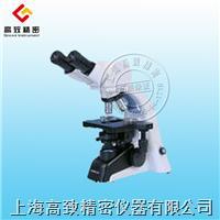 數碼生物顯微鏡PH100-DB310U PH100-DB310U