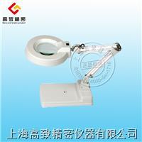 折疊臺式帶燈放大鏡GFD-T20X GFD-T20X