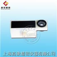 GMUS-10X型臥式放大鏡 GMUS-10X