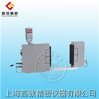激光測徑儀Opmac120AL3 Opmac120AL3