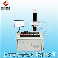 輪廓測量儀RC120H-S RC120H-S
