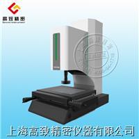 手動影像測量儀VMA系列 VMA系列