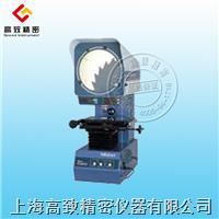 輪廓投影儀PJ-A3000 PJ-A3000