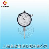 三豐指針式千分表/0.01mm/0.01mm 2050S/2052S-10
