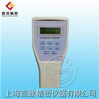 GZ-3B型袖珍式多功能激光可吸入粉塵連續測試儀 GZ-3B(雙測款)