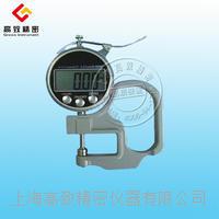 電子數顯測厚規 SHG-1030/SHG-1060/SHG-1120/SHG-2120