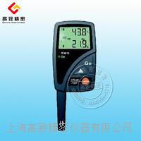 177-H1電子溫濕度記錄儀 177-H1